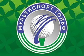 24 марта открытие<br>гольф-центра - изображение