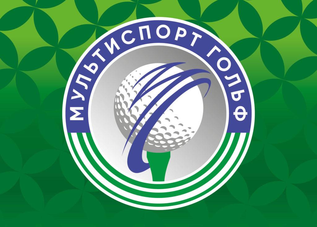 Фотографии - 24 марта открытие гольф-центра - фитнес-клуб «МультиСпорт»