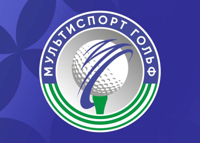 Фотографии - Лекция про гольф - фитнес-клуб «МультиСпорт»