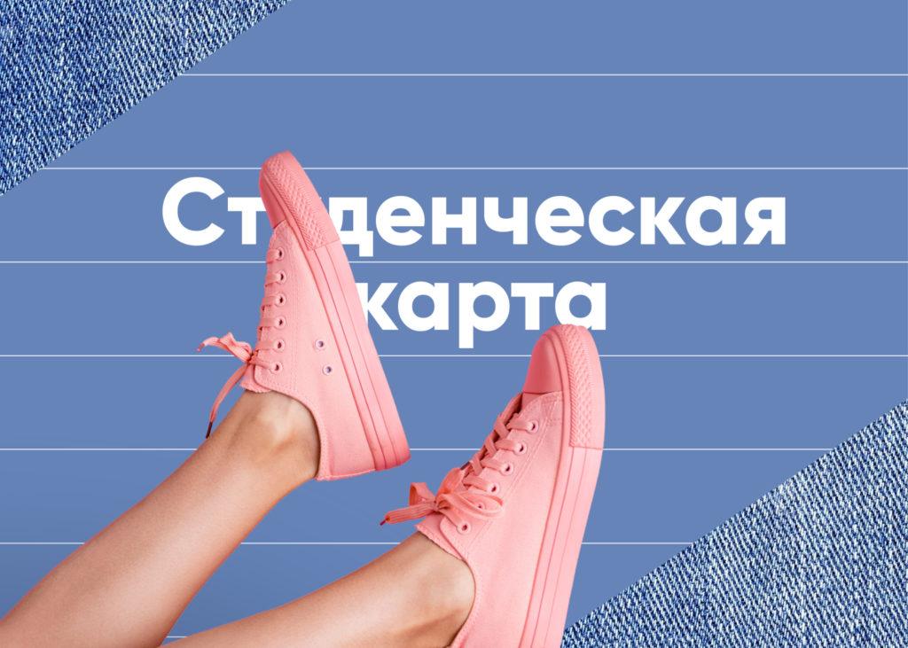 Фотографии - Фитнес для студентов - фитнес-клуб «МультиСпорт»