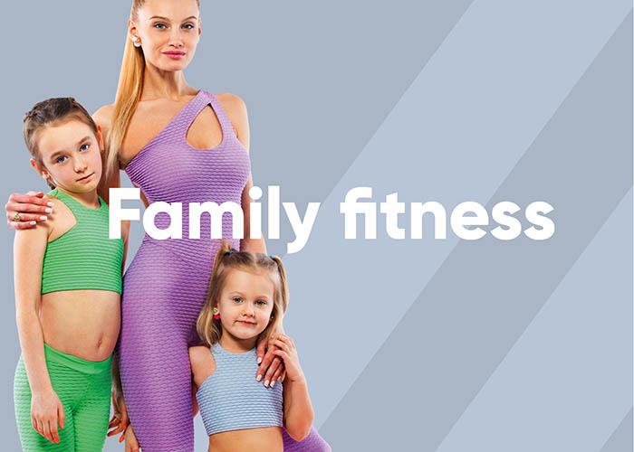 Фотографии - Скидки на семейные карты! - фитнес-клуб «МультиСпорт»