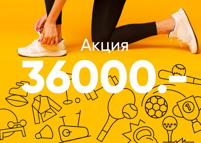 Фотографии - Скоро тренировки! - фитнес-клуб «МультиСпорт»