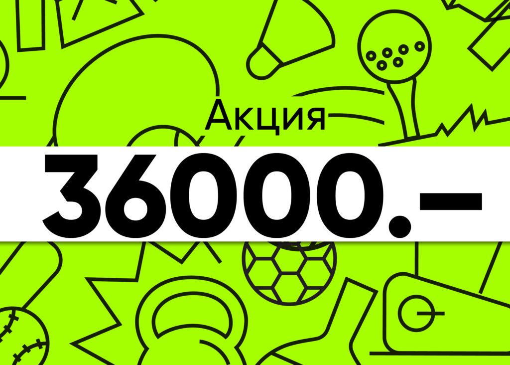 Фотографии - 12 месяцев 36000.- - фитнес-клуб «МультиСпорт»