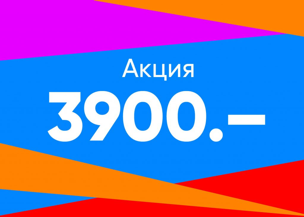 Фотографии - Подарочный сертификат 3900 рублей - фитнес-клуб «МультиСпорт»