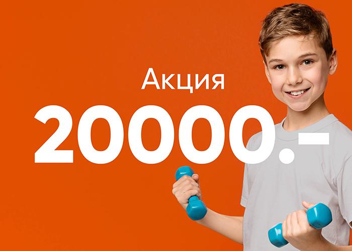 Фотографии - Фитнес для детей - фитнес-клуб «МультиСпорт»