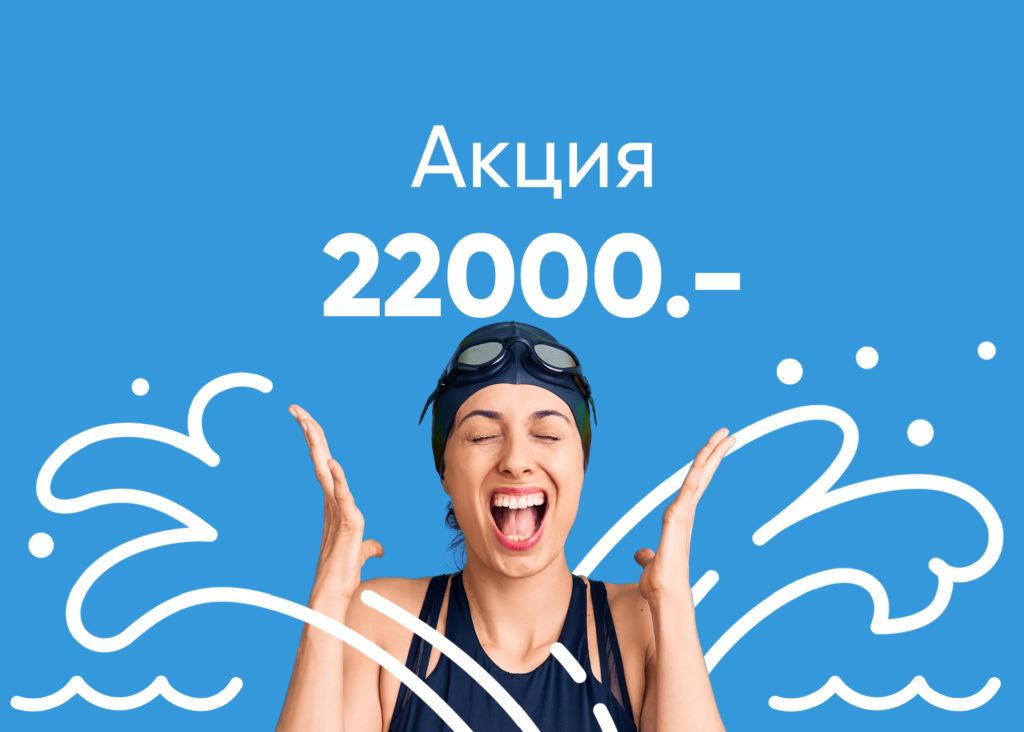 Фотографии - Обучение плаванию взрослых с нуля - фитнес-клуб «МультиСпорт»