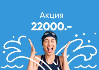 Обучение плаванию взрослых с нуля - изображение