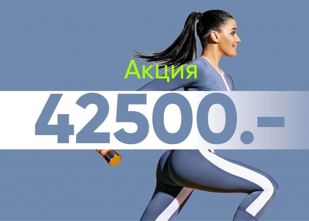 Фотографии - Специальная цена 42500 - фитнес-клуб «МультиСпорт»