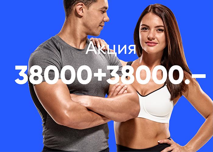 Фотографии - Фитнес-карта для двоих! - фитнес-клуб «МультиСпорт»