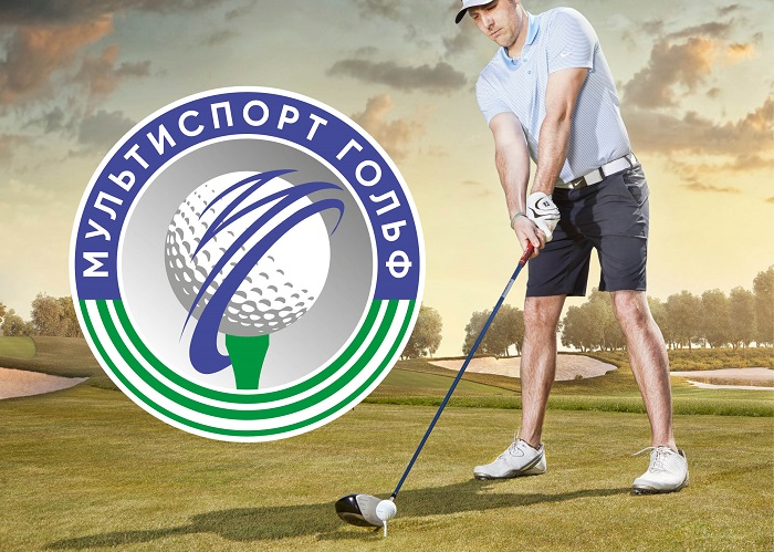 Фотографии - Гольф-центр «МУЛЬТИСПОРТ» - фитнес-клуб «МультиСпорт»