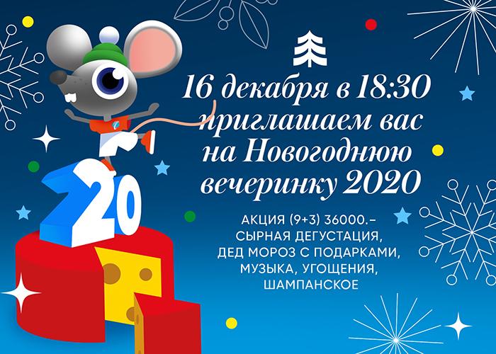Фотографии - 16 декабря Новогодняя вечеринка! - фитнес-клуб «МультиСпорт»